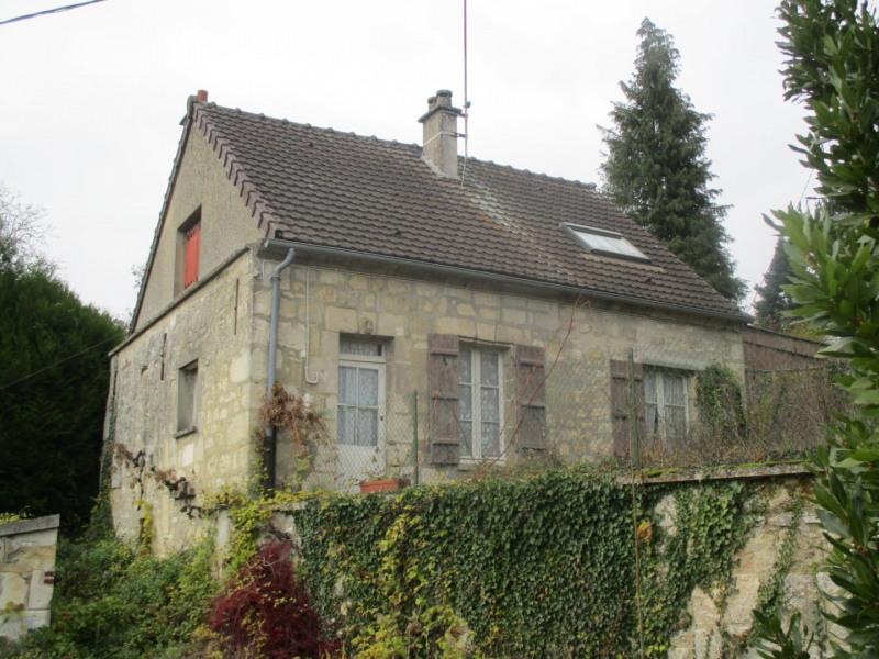 Vente maison / villa Villers cotterets 66000€ - Photo 8