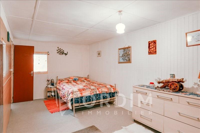 Vente maison / villa Pouilly sur loire 61000€ - Photo 4
