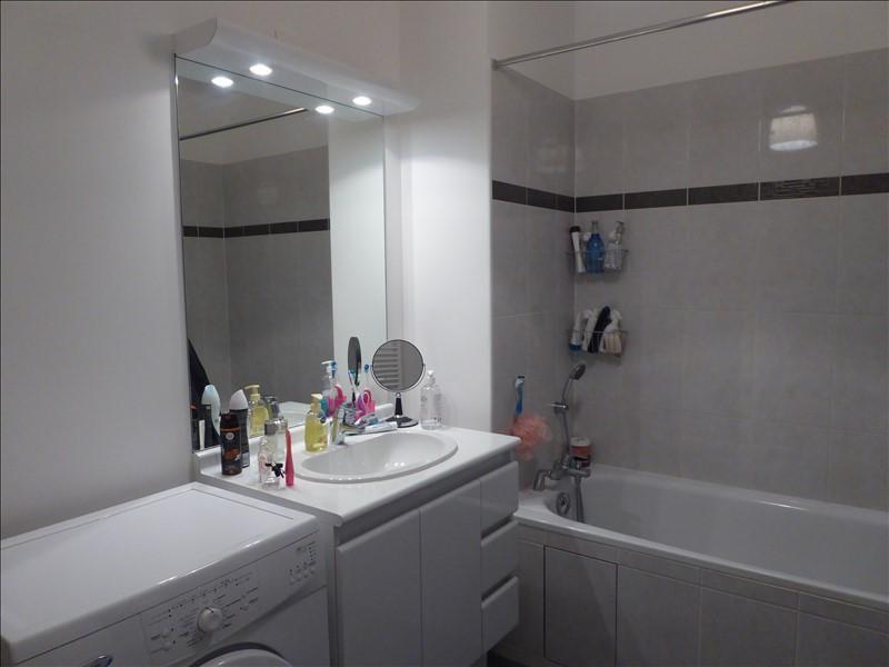 Vente appartement Mennecy 204000€ - Photo 5