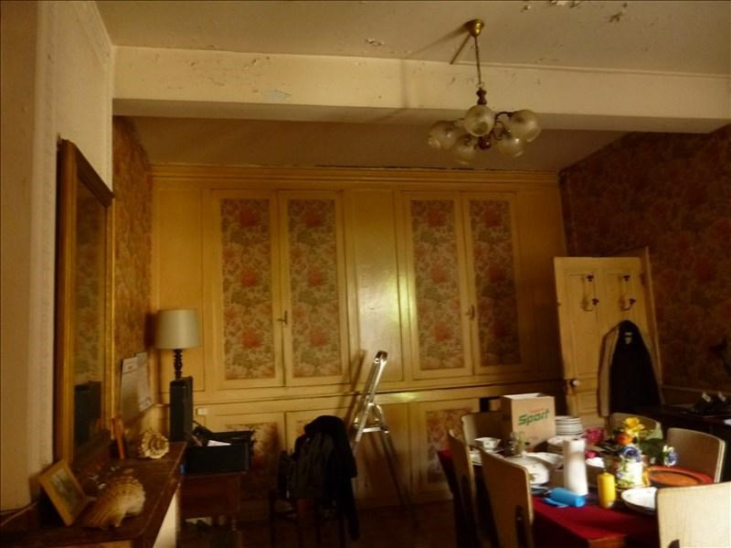 Sale house / villa Labruguiere 37 000€ - Picture 2