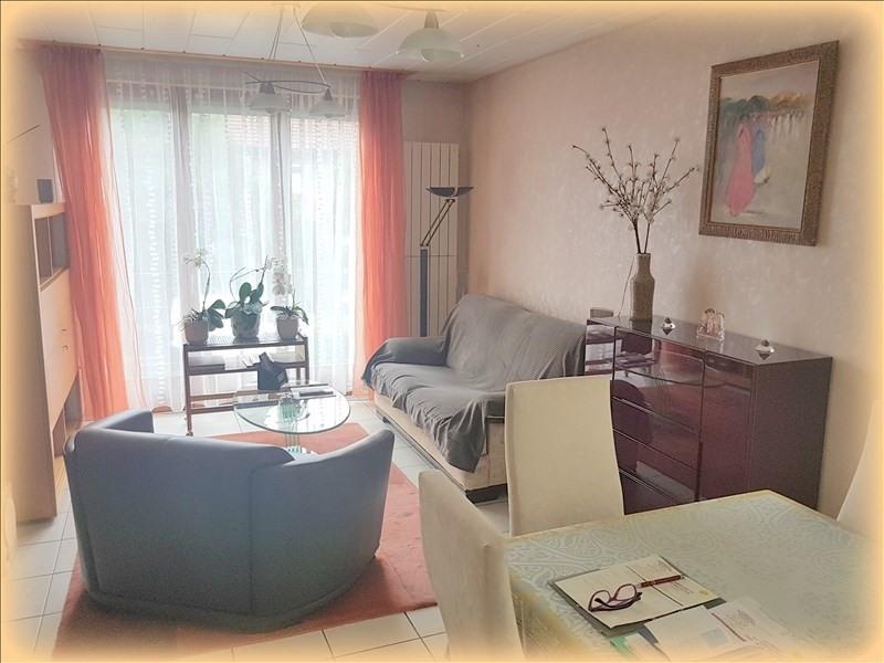 Vente maison / villa Gagny 357000€ - Photo 2