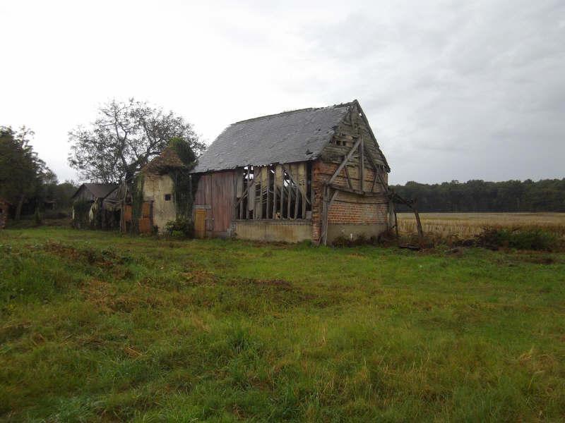 Vente terrain Vendome 29500€ - Photo 3