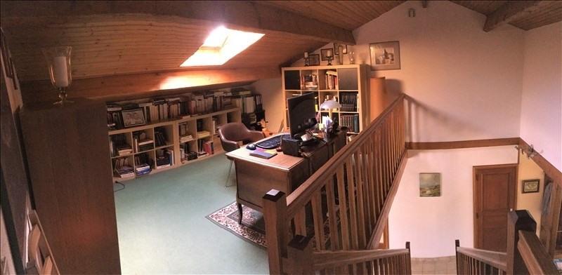 Vente maison / villa Savigny levescault 184000€ - Photo 5
