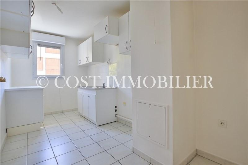 Venta  apartamento Bois-colombes 343000€ - Fotografía 4