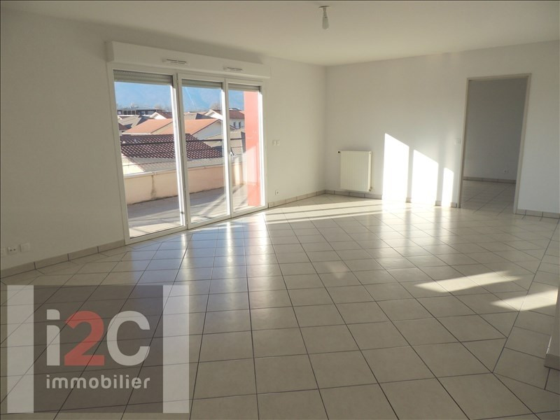 Sale apartment Prevessin-moens 532 000€ - Picture 3