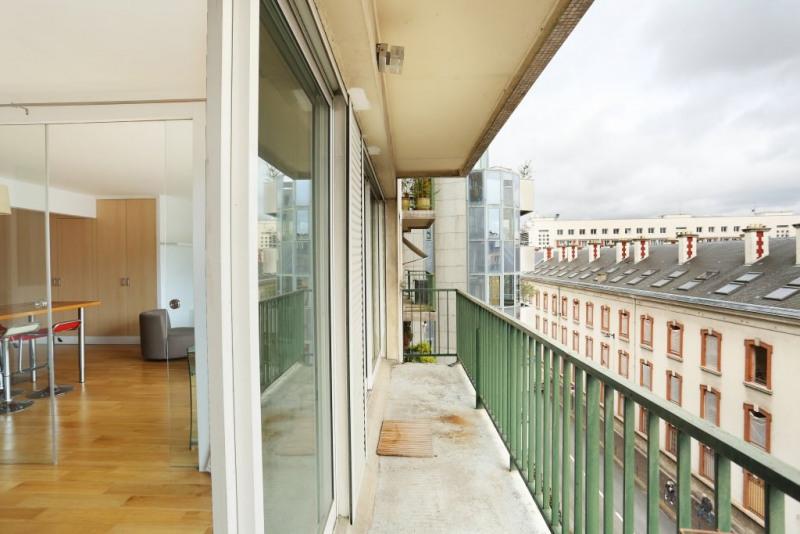 Aрендa квартирa Paris 13ème 1550€ CC - Фото 12