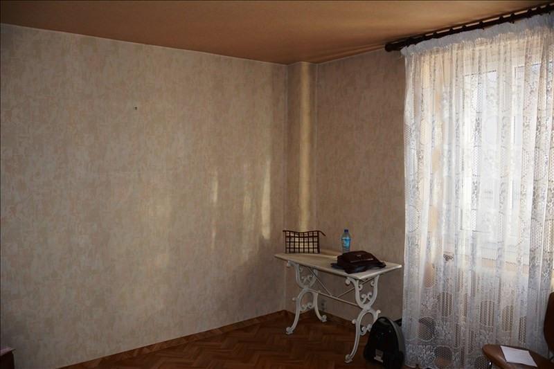 Vente maison / villa Proche de mazamet 95000€ - Photo 4