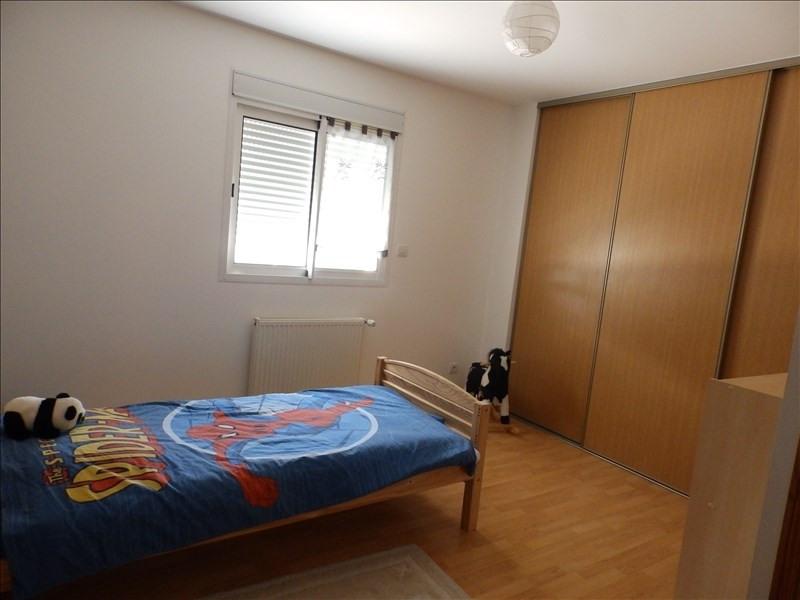 Vente appartement Yzeure 181000€ - Photo 5
