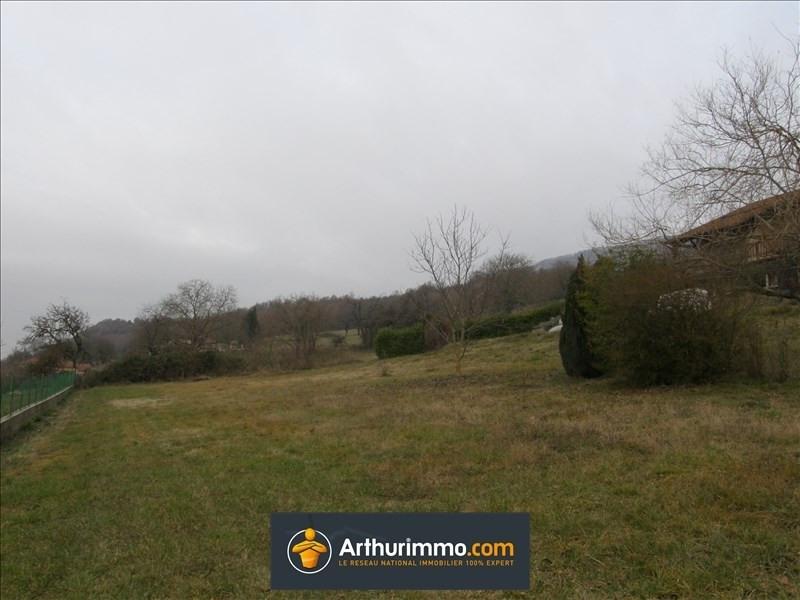 Vente terrain Lagnieu 59000€ - Photo 6