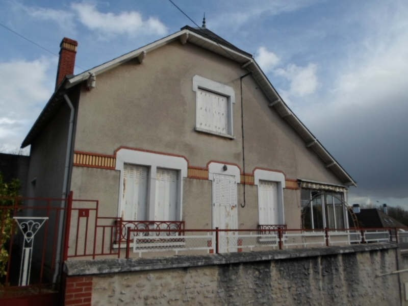 Vente maison / villa Villefranche sur cher 85000€ - Photo 1