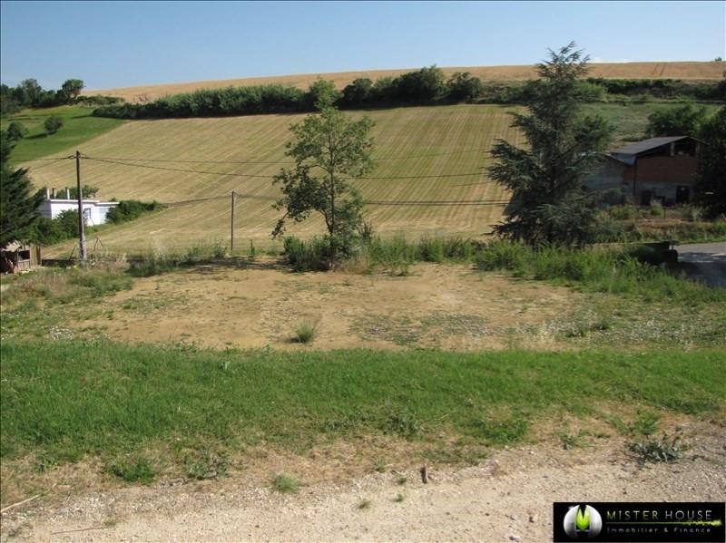 Vente terrain Corbarieu 51000€ - Photo 2