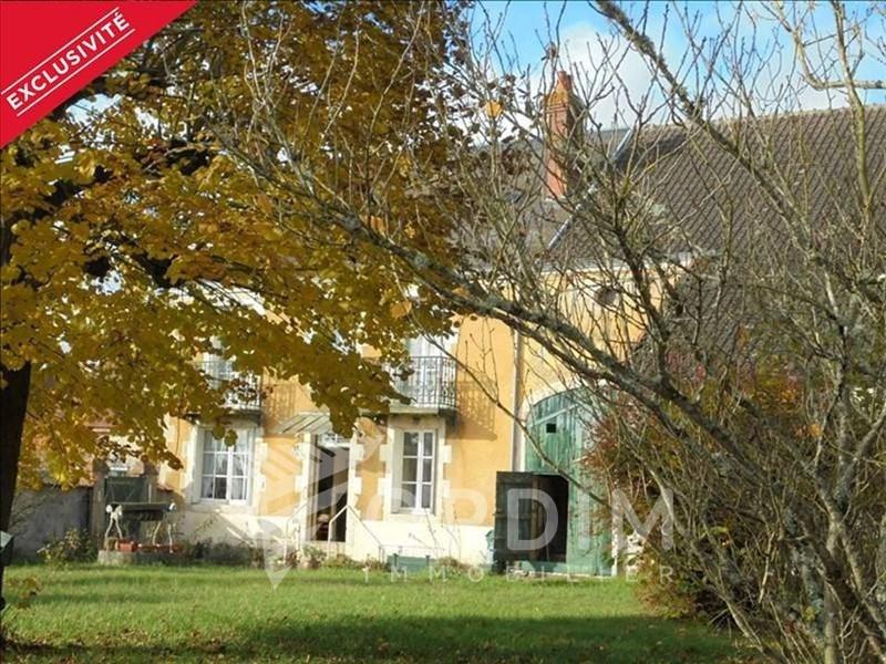 Sale house / villa Ousson sur loire 159500€ - Picture 1