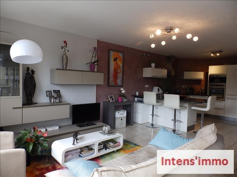 Vente appartement Romans sur isere 133 000€ - Photo 1
