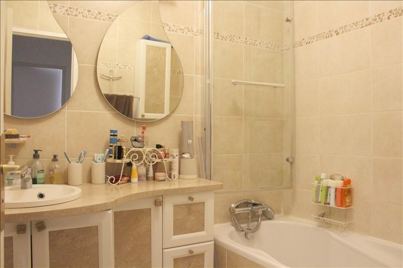Vente appartement Villebon sur yvette 268500€ - Photo 5