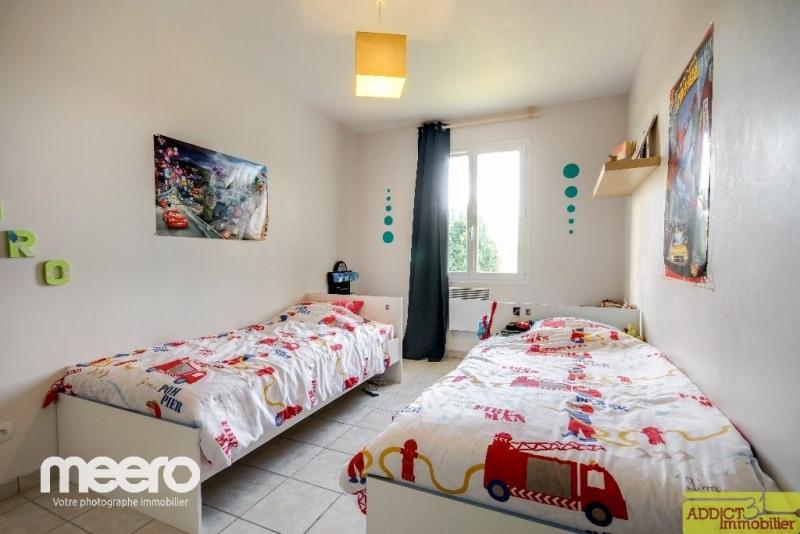 Vente maison / villa Bessieres 237375€ - Photo 4