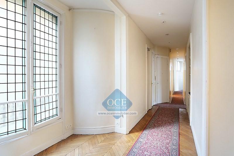 Deluxe sale apartment Paris 5ème 1490000€ - Picture 3