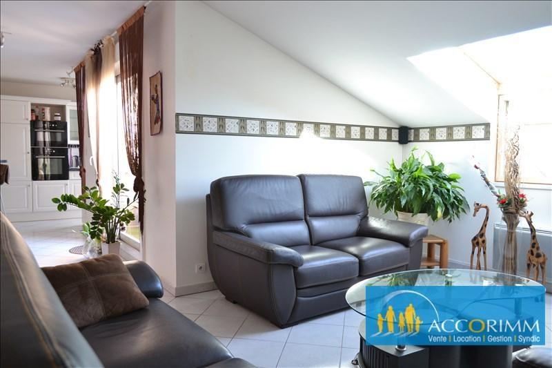 出售 公寓 St priest 263000€ - 照片 2