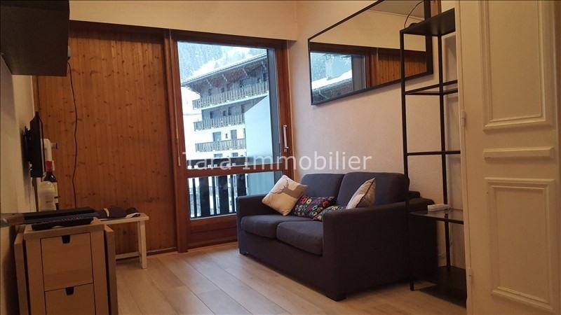Vente appartement Chamonix mont blanc 133000€ - Photo 1