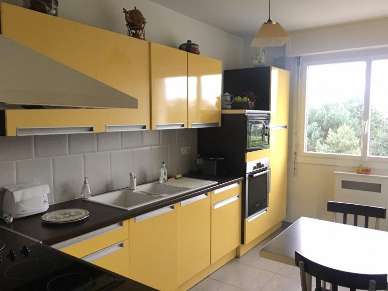 Vente appartement Limoges 84600€ - Photo 1