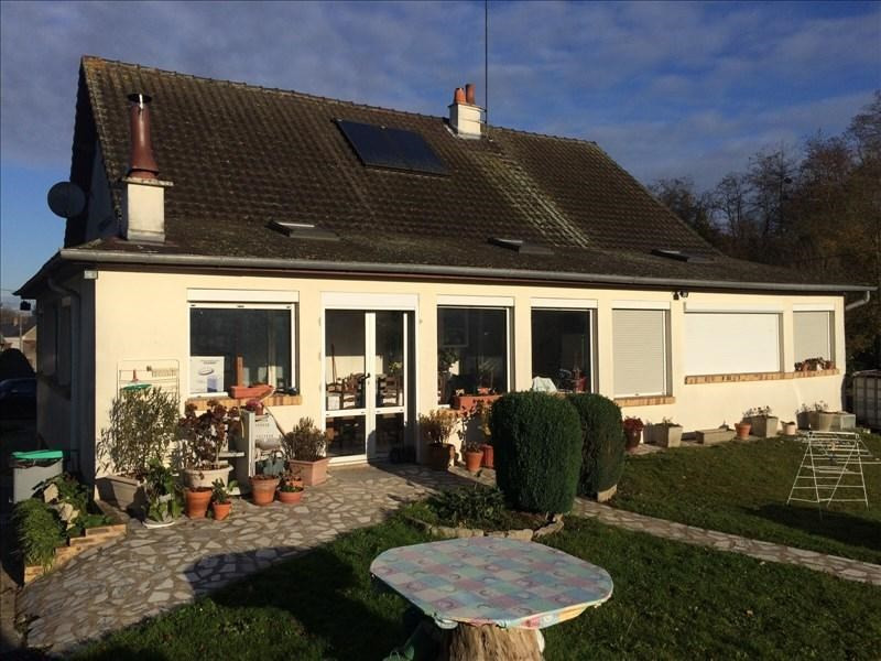 Vente maison / villa Vendome 180000€ - Photo 1