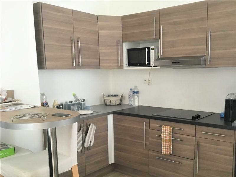 Vente appartement Soissons 85000€ - Photo 1