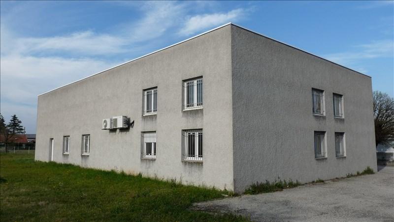 Alquiler  local Valence 2500€ +CH/ HT - Fotografía 2