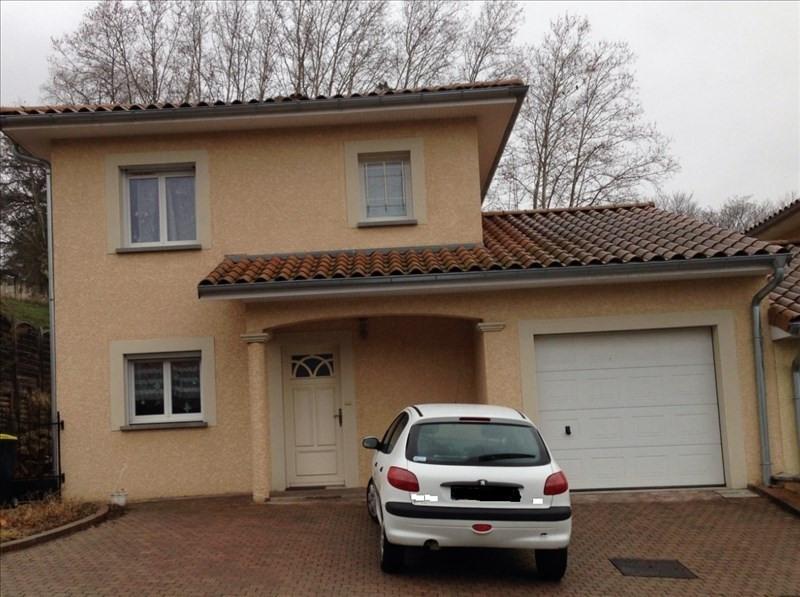 Vente maison / villa St prim 237000€ - Photo 5