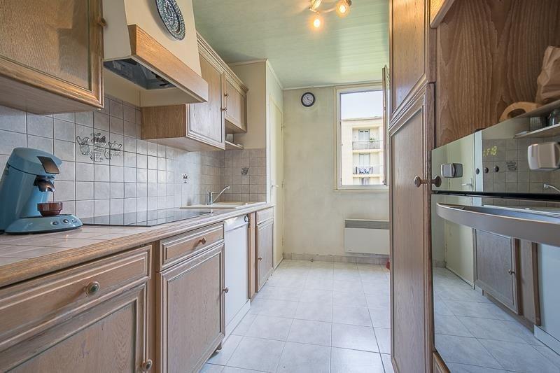 Vente appartement Aix en provence 228000€ - Photo 6