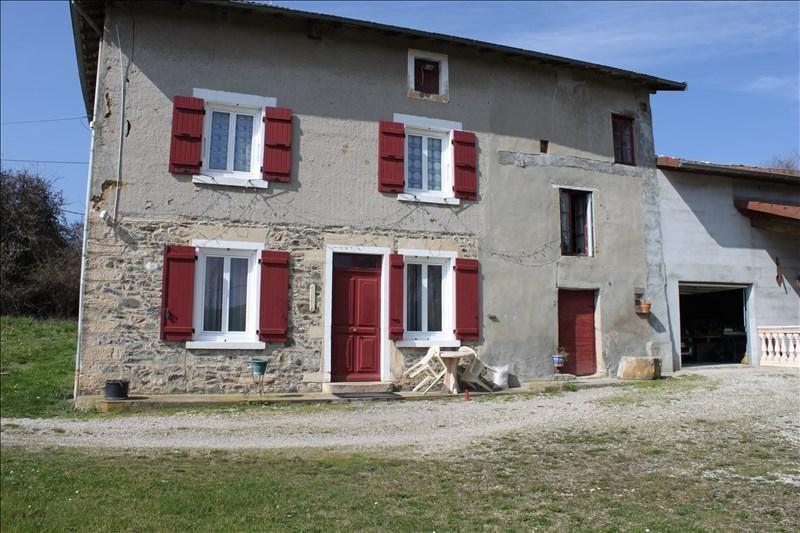 Venta  casa Roche 250000€ - Fotografía 1