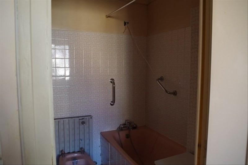 Vente appartement Hendaye 88000€ - Photo 3