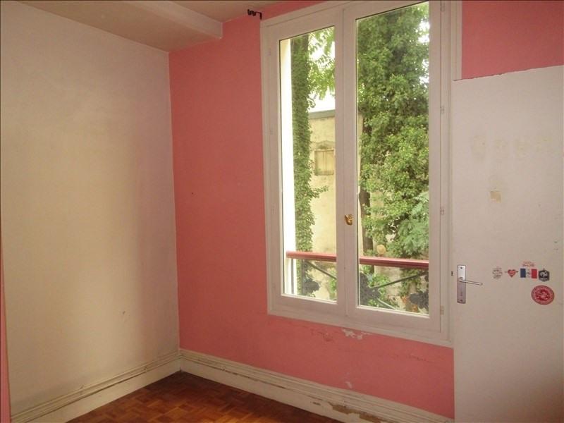 Vente appartement Paris 9ème 470000€ - Photo 3