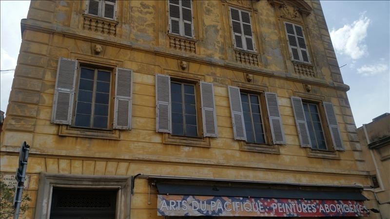 Престижная продажа квартирa Nice 1290000€ - Фото 7