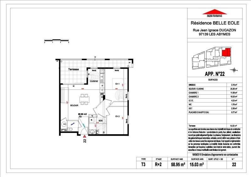 Sale apartment Les abymes 156500€ - Picture 2