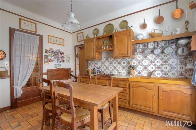 Vente appartement Nantes 339200€ - Photo 5