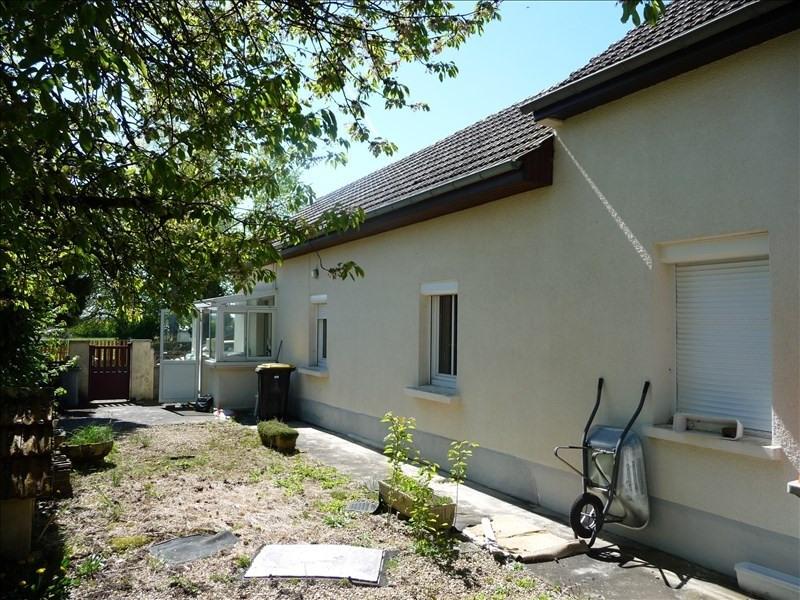 Vente maison / villa St jean de losne 98500€ - Photo 1
