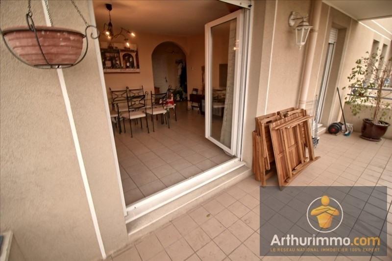 Vente appartement L'isle d'abeau 174900€ - Photo 1