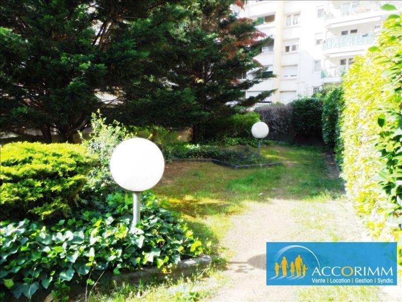Продажa квартирa Villeurbanne 248000€ - Фото 5