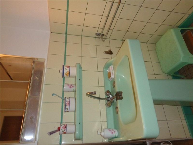 Vente maison / villa Villefranche de rouergue 97600€ - Photo 14