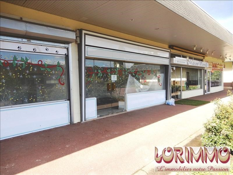Location boutique Mennecy 1 200€ +CH/ HT - Photo 1