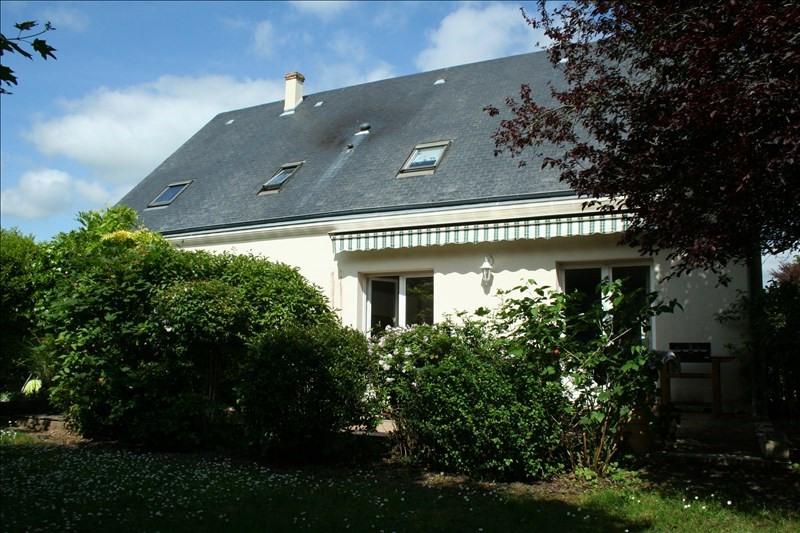 Vente maison / villa Vendome 273988€ - Photo 1