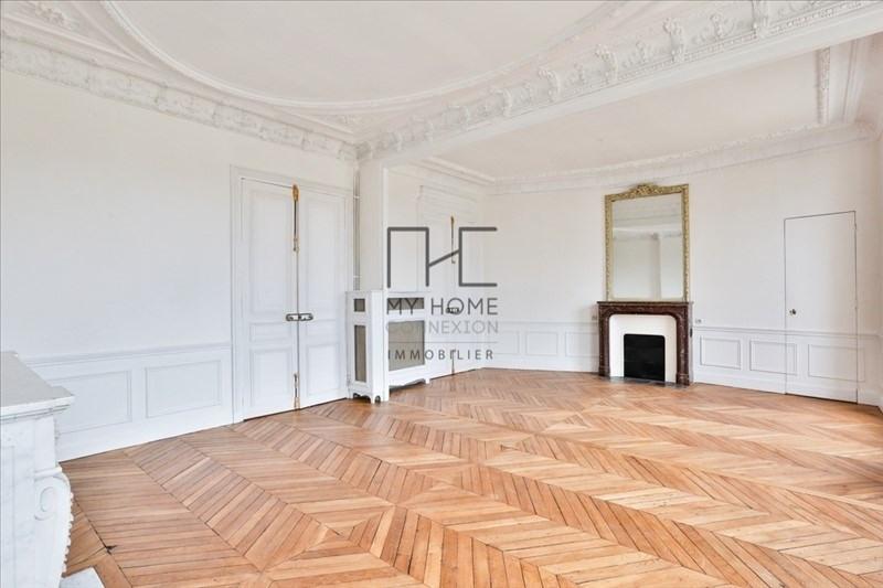 Affitto appartamento Paris 4ème 5600€ CC - Fotografia 4