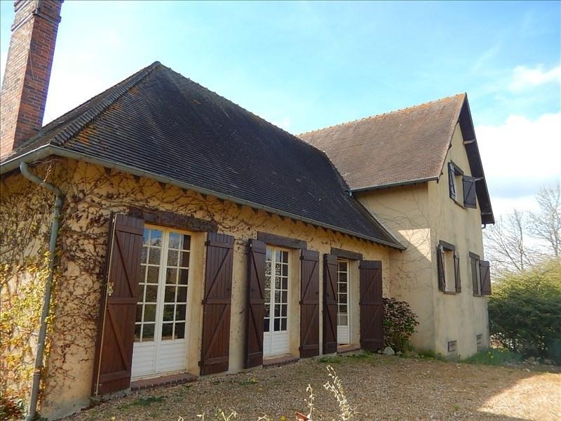 Verkoop  huis Nogent le roi 280000€ - Foto 2