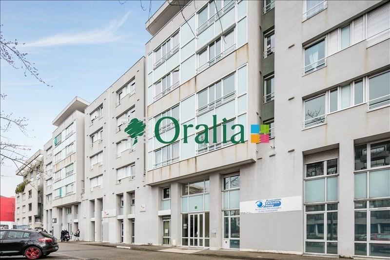 Vente appartement Grenoble 95000€ - Photo 8