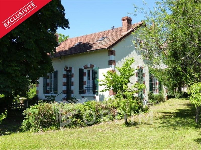 Sale house / villa Cosne cours sur loire 94000€ - Picture 1