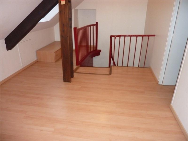 Vente appartement Fougeres 93600€ - Photo 8