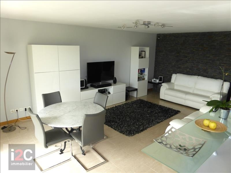 Location appartement Ferney voltaire 1 620€ CC - Photo 1