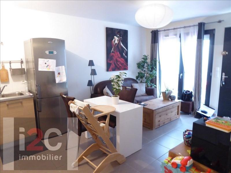 Venta  casa Echenevex 235000€ - Fotografía 5