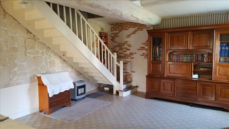 Vente maison / villa Sancerre 35000€ - Photo 4