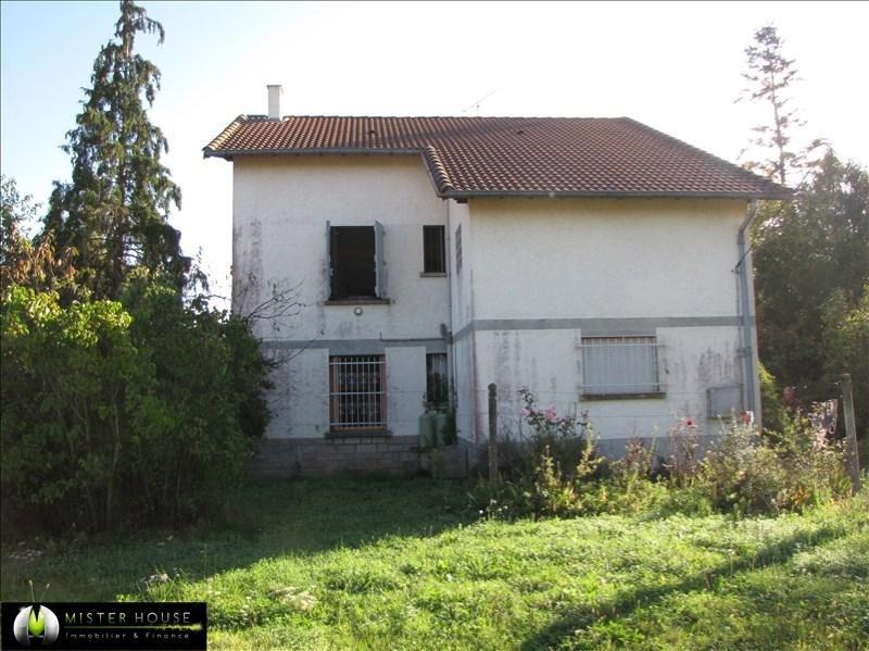 Produit d'investissement maison / villa Montricoux 160000€ - Photo 2