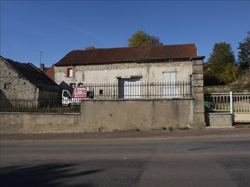 Sale house / villa Vaux sous aubigny 37000€ - Picture 1